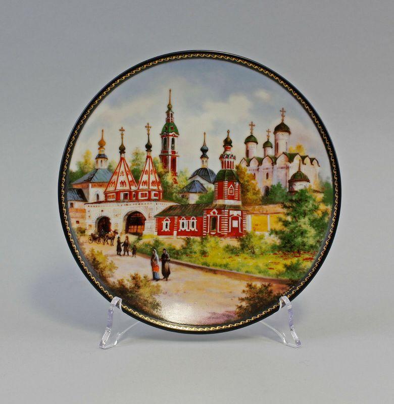 99840314 Sammelteller Russische Basiliken Nr.5430A D 19 cm