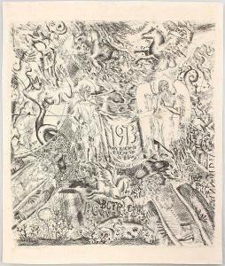 8363088 Radierung sign. Titelblatt einer russischen Zeitschrift Vstrechi 1973