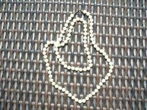 lange Perlenkette (489)
