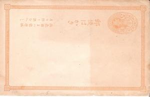 Japan von ca.1860 (J003AK)