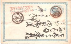 Japan von ca.1890 mit Zusatzstempel (J007AK)