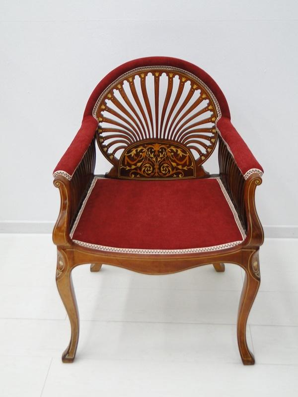 Der artikel mit der oldthing id 39 27870500 39 ist aktuell for Sessel artikel