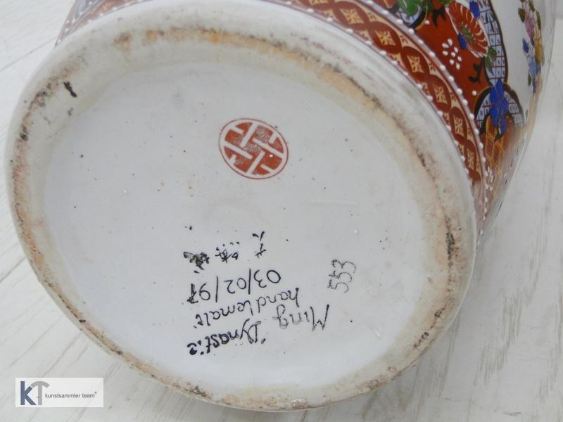 5393-Vase-Porzellan-Blumenvase-Porzellanvase-Dekorstück-Porzellanblumenvase- 3