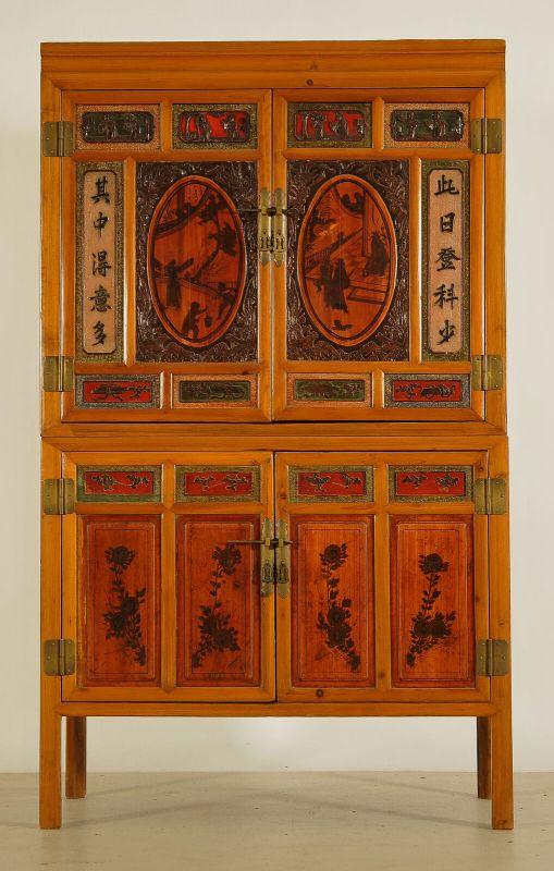 Schöner Chinesischer Küchenschrank mit schönen Beschlägen Antik Kolosseum