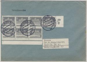 Berlin - 1 Pfg. Brandenburger Tor 7er-Block Drucksache Hattingen - Berlin 1961