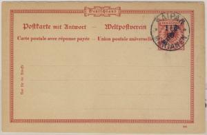 Marianen - 10 Pfg. Krone/Adler Überdruck-GA-Karte/Frageteil, Saipan 1900