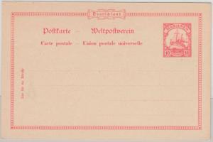 Marianen - 10 Pfg. Schiffszeichnung GA-Karte Probedruck ungebraucht