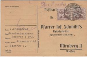 Oberschlesien - 2x25 Pfg. Drucksachenkarte Hindenburg - Nürnberg 8.6.22