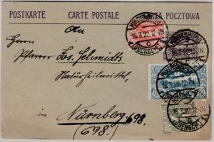 Oberschlesien - 15 Pfg. GA-Karte+Zusatz Hindenburg - Nürnberg 16.3.22