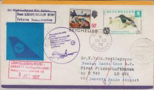 Seychelles - 1,25 R. Vögel u.a. LH 1st-flight Sydney FFM Zuleitung Etappe 1976