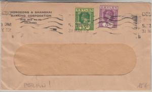 Ceylon - 5+15 C. Georg V. Perfin Firmenlochung Brief Colombo 1932