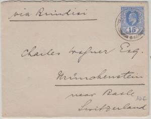 Ceylon - 15 C. Edward VII. Brief i.d. SCHWEIZ Colombo - Münchenstein 1907
