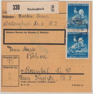 DR - 3x25 Pfg. Wiener Messe, Paketkarte Neulengbach - Rosental 1942