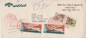 Ägypten - 2x140 M. Suezkanal u.a. Luftpostbrief Cairo Marktrodach 1981