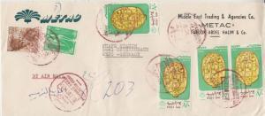Ägypten - 4x70 M. Tag d. Post u.a. Luftpostbrief Cairo Marktrodach 1981