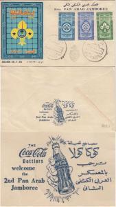 Ägypten - 2nd Pan Arab Jamboree Schmuck-FDC ESST Scout Camp Abu Qir 1956 RR!!