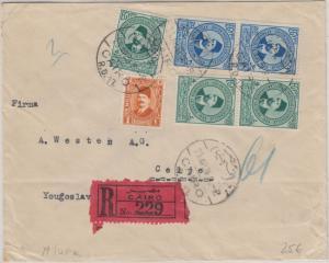 Ägypten - 2x20 Mill. X. UPU Kongress u.a. Einschreibebrief Cairo - Celje 1934