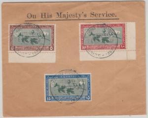 Ägypten - Congres International du Coton 1927 Satzbrief SST Jan 26, 1927