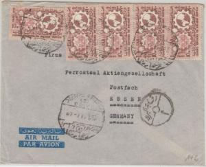 Ägypten/UAR - 5x10 Mill Landwirtschaftsmesse Luftpostbrief kairo Essen 1959