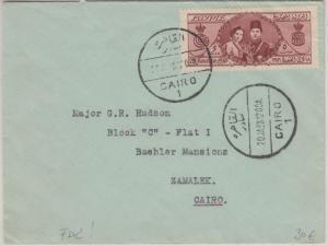 Ägypten - 5 Mill. Hochzeit Faruk/Farida Ortsbrief Cairo 20. JAN 1938 FDC !!