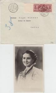 Ägypten - 5 Mill. Hochzeit Faruk/Farida Ortsbrief Cairo 20. JAN 1938 FDC + AK !!