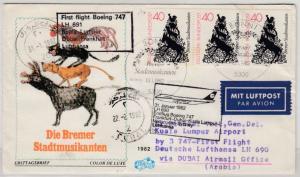 BRD - 3x40 Pfg. Bremer Stadtmusikanten, FDC/LH-Erstflug n. MALAYSIA, ESST Bonn