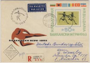 Bulgarien - Balkanspiele 1963 Blockausgabe Schmuck-FDC Lpo-Einschreiben Sofia
