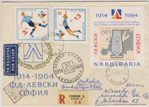 Bulgarien - Europacup Volleyball 1964 Marken+Block Schmuck-FDC Lupo-Einschreiben