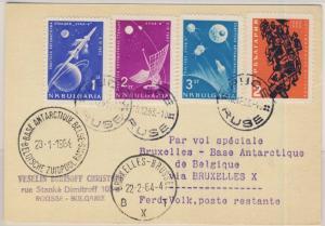 Bulgarien - 1-3 St. Mondsonden u.a., Lupo-Karte Ruse - Brüssel- Base Antarctique