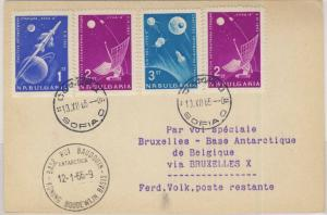 Bulgarien - 1-3 St. Mondsonden, Lupo-Karte Ruse - Brüssel-  Base Roi Baudouin