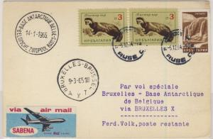 Bulgarien - 2x3 St. Iltis u.a., Lupo-Karte Ruse - Brüssel - Base Antarctique