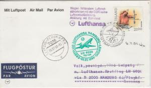 Island - 21 Kr. Bogenschütze FDC Lufthansa Erstflug Hamburg Leipzig Zuleitung