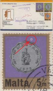 Malta - 5 M Münze Plattenfehler u.a. Luftpostbrief Valetta - Athen - Kuwait 1973