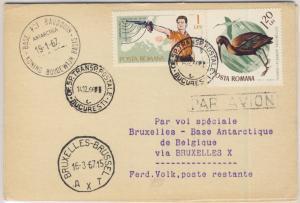 Rumänien - 1 L. Sportschießen u.a., Lupo-Karte Bukarest - Brüssel - Base Roi