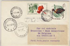 Rumänien - 1 L. Roseneibisch u.a., Lupo-Karte Bukarest - Brüssel - Base Roi
