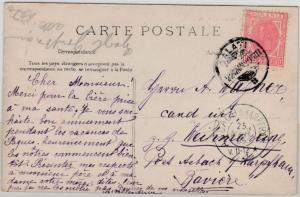 Rumänien - 10 B. Postkarte Galati - Asbach b. Karpfham 1906