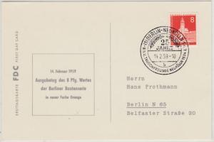 Berlin - 8 Pfg. Stadtbilder orange, FDC mit ESST Berlin-Neukölln 1959