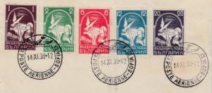 Bulgarien - 20 L. u.a. Brieftaube, Briefstück m. Lupo-Stempel Sofia 1939