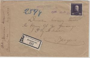 Österreich/KuK-Feldpost - 40 H. Franz-Joseph, Einschreibebrief Kragujevac 1917