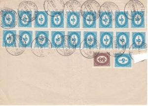 Österreich - Zustellkarte f. Postanweisungen, rs. Portomarken St. Florian 1948