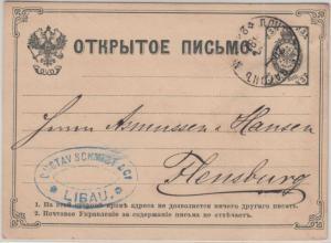 Russland/Lettland - 3 Kop. Ganzsache Postkarte Bahnpost Libau - Flensburg 1881