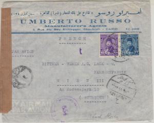 Ägypten - Sidi Gaber 1950 Luftpostbrief n. ÖSTERREICH (Wien) - österr. Zensur