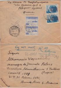 Griechenland - 2x2.000 Dr Befreiung ua. Luftpost Einschreibebrief Rethymnon 1948