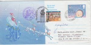 Großbritannien - Christmas 26 P. Luftpostganzsache Aerogramme Olympic Torch 1988