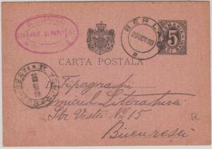 Rumänien - 5 B. Ganzsache Berlad - Bukarest 1893