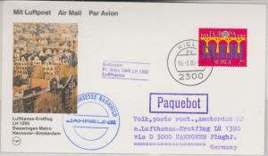 Norwegen - Lufthansa Erstflug Zuleitungspost Hannover Amsterdam Paquebot 1985