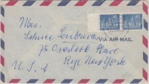 Berlin - 40 Pfg. Stadtbilder II Paar Luftpostbrief n. USA NW21 - New York 1957