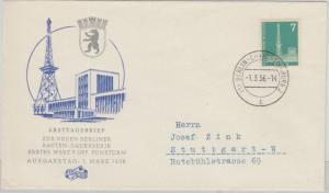 Berlin - 7 Pfg. Stadtbilder I Schmuck-FDC EST Charlottenburg 1.3.56