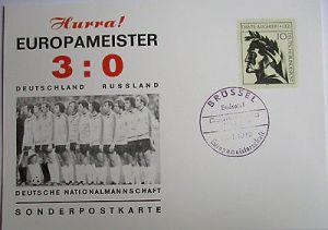 Fußball Europameister 1972, Endspiel Brüssel, Sonderkarte (43991)