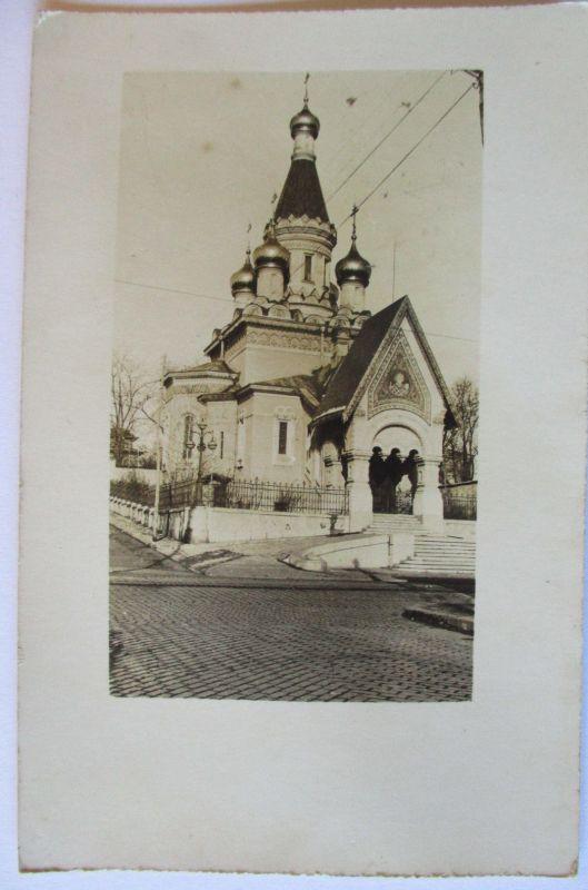 Geburtstag, Blumen, Mohnblume  1909,   Prägekarte   ♥  (49334)